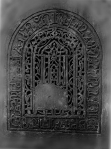 The Fatemi grille with the mirrored inscription